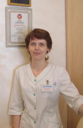 Поломошнова Ирина Петровна