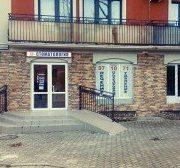 Фото нового филиала стоматологической клиники «Стомик» в Пионерском