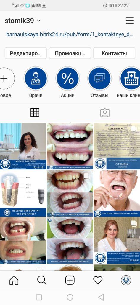 Виды протезирования зуба цена