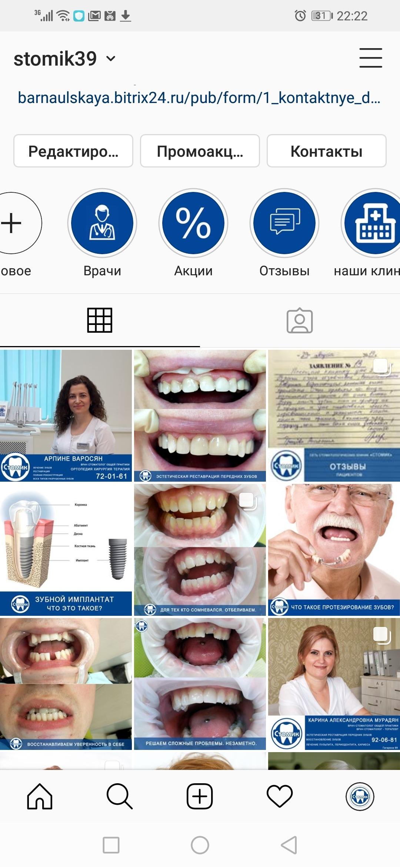 Виды лечения зуба, цена и материал