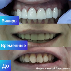 Вакансия стоматолог