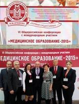 конференция для стоматологов в России