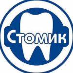 Коронка на зуб цена по Акции