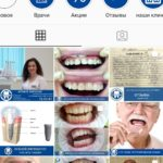 Несъёмные зубные протезы цена
