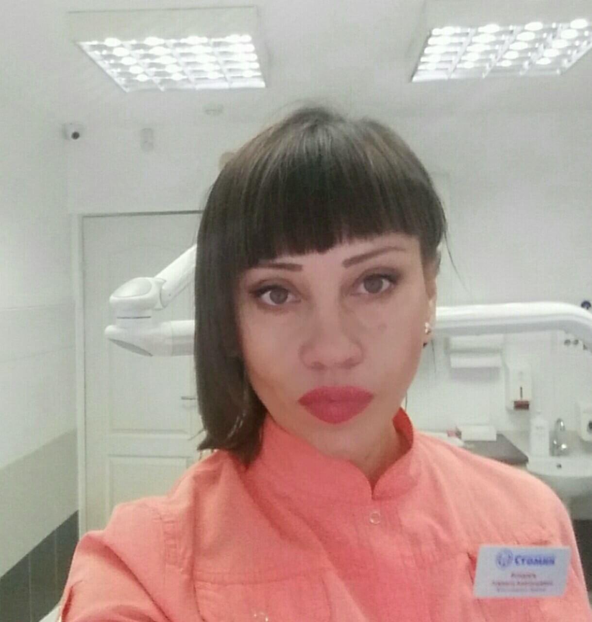 Бондарь Лариса Анатольевна