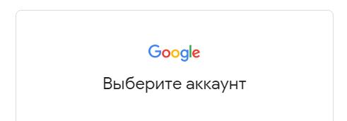Сделать Визу в Россию срочно