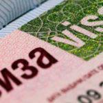 Приглашение для иностранцев в Россию для Визы