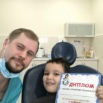 Хороший зубной врач