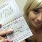 Купить приглашение на лечение в Россию