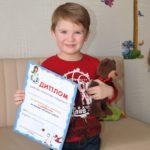 Скидки в детской Стоматологии Калининград